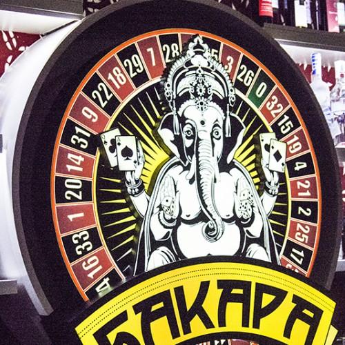Логотип казино Бакара