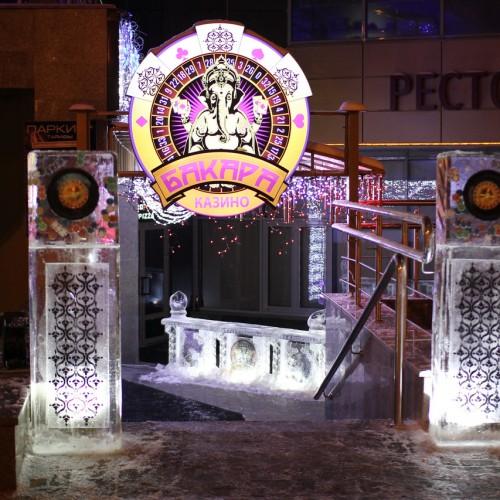 Ледяной вход в казино Бакара