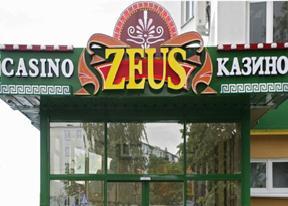 Казино Зевс закрылось