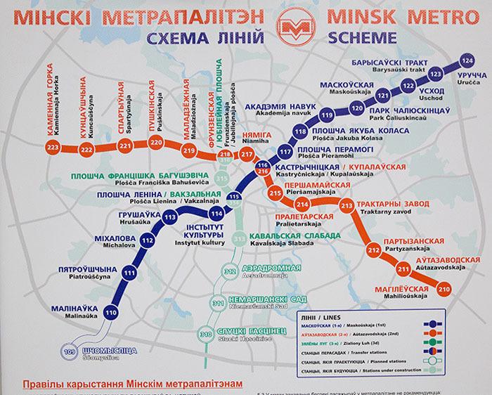 Минск схема станция метро на карте фото 273