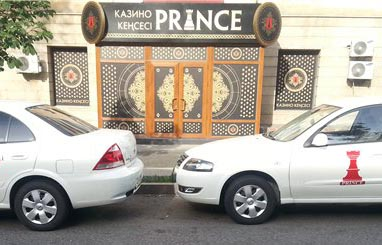 Казино Принц Капчагай