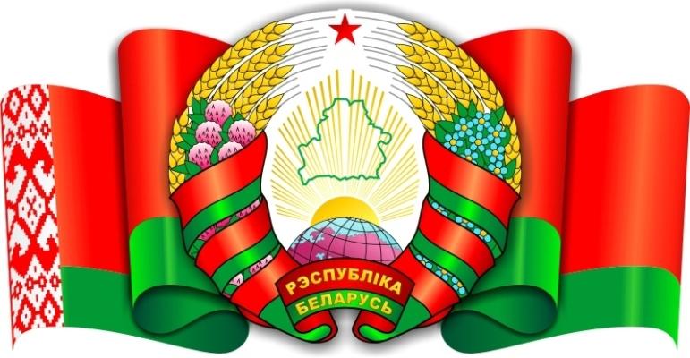 Игорный бизнес Беларуси