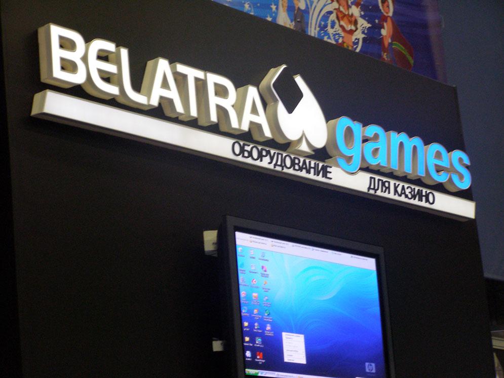 Производители игровых автоматов