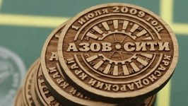 Казино Азов-Сити