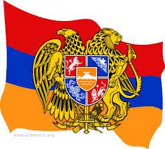 казино Армении