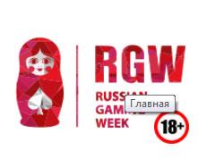 выставка игрового оборудования в Москве