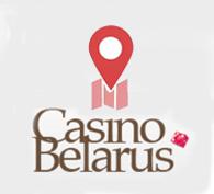 казино на карте Минска