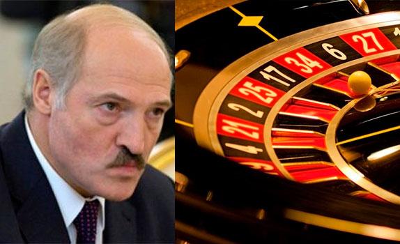игорный бизнес в Беларуси