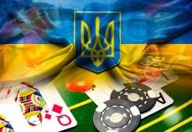 легализация казино
