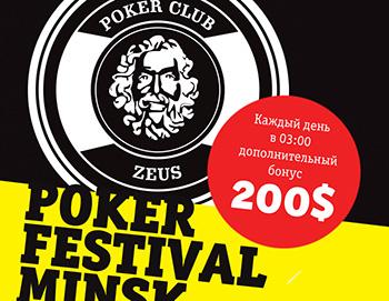 festival_poker