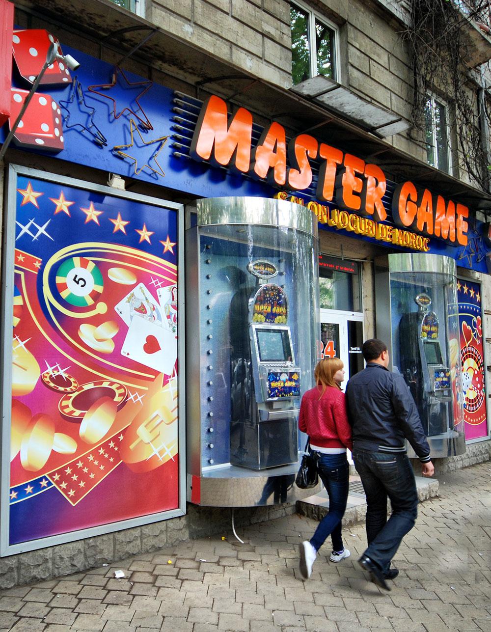 Зал игровых автоматов в Кишиневе