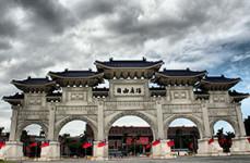 taiwan-capital