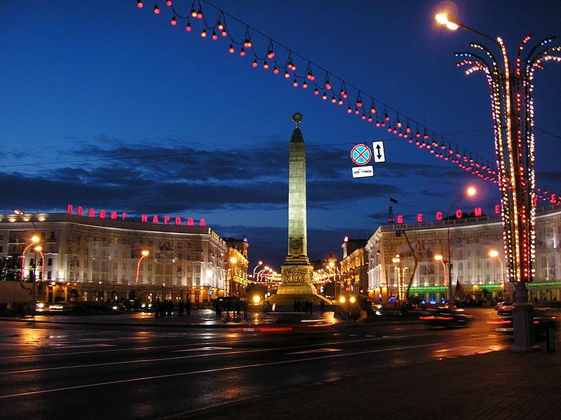 Покерным игрокам нравится Беларусь