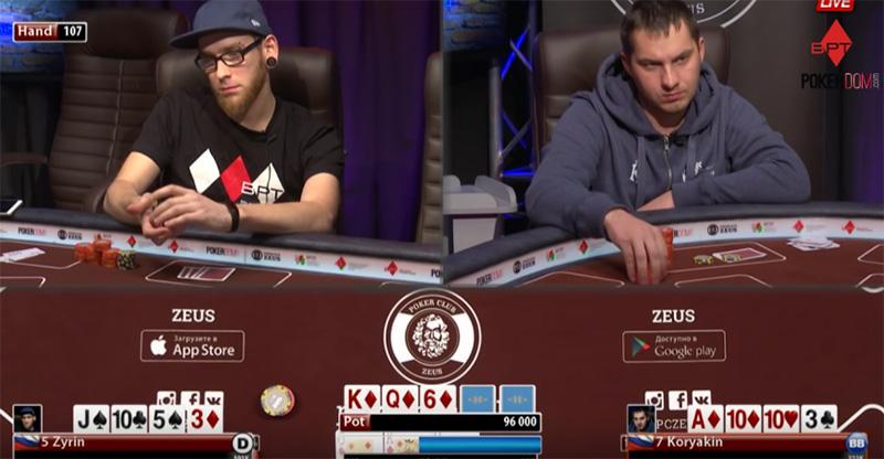 Игра за TV-столом в покерном клубе Зевс