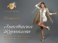 01-CR97_Juravleva_800x600px_Kat_v2-02