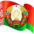 Указ Президента Республики Беларусь №8