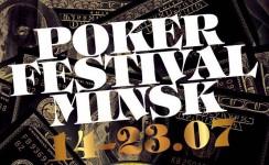 pokerfestZett