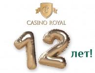 royal12