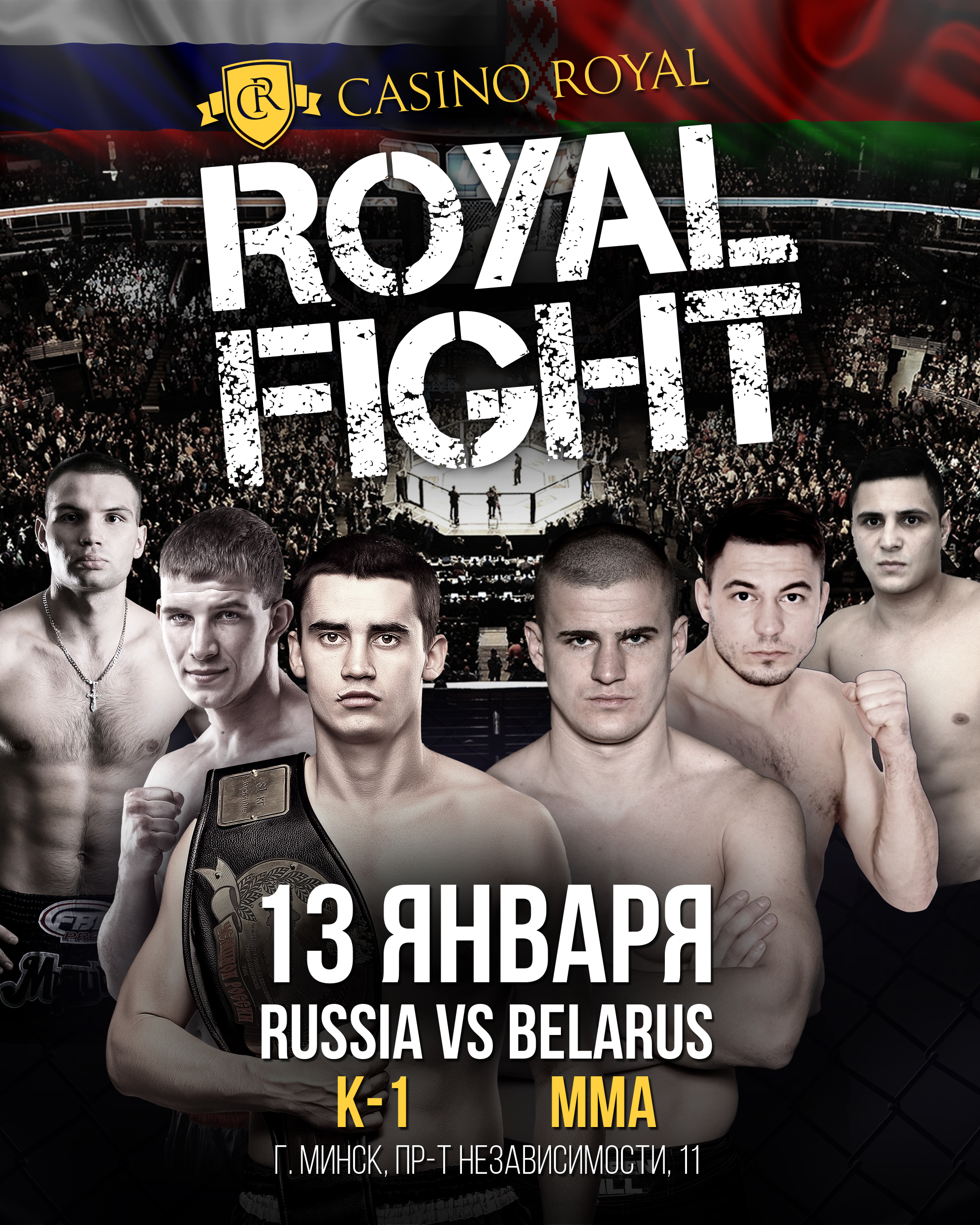 Royal Fight Russia vs Belarus