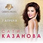 Сати Казанова в казино Royal