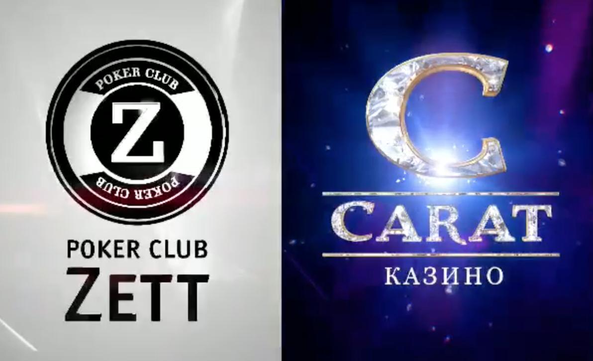 zett-carat