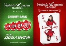 cherry-bonuses-9