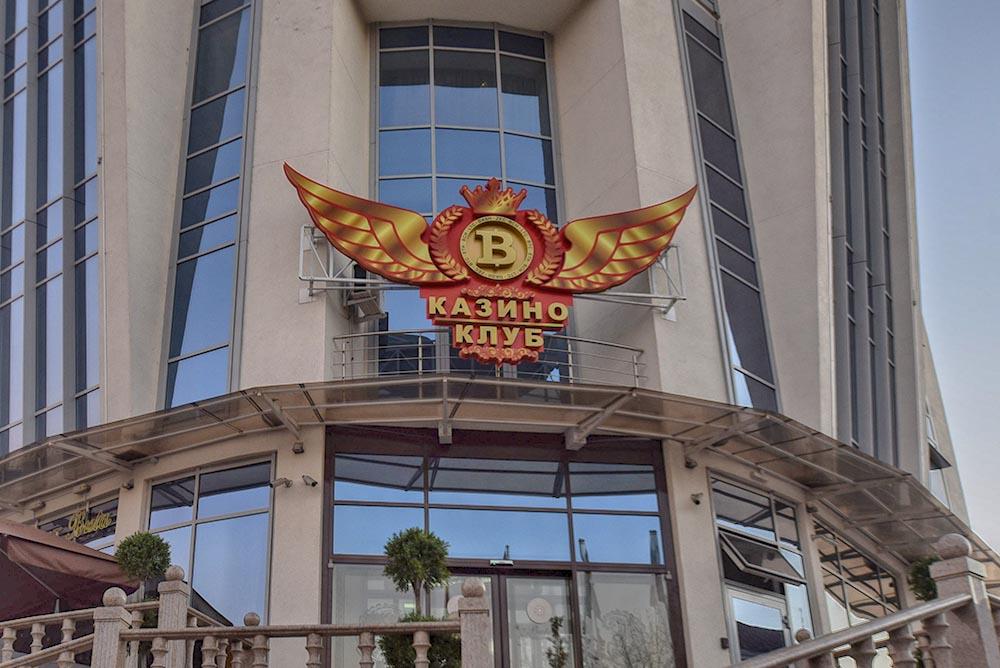 b-club-casino