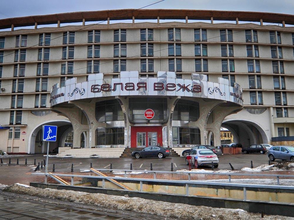 Казино Белая Вежа в Минске
