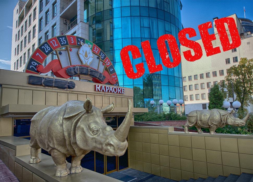 Казино Золотой Носорог в Минске