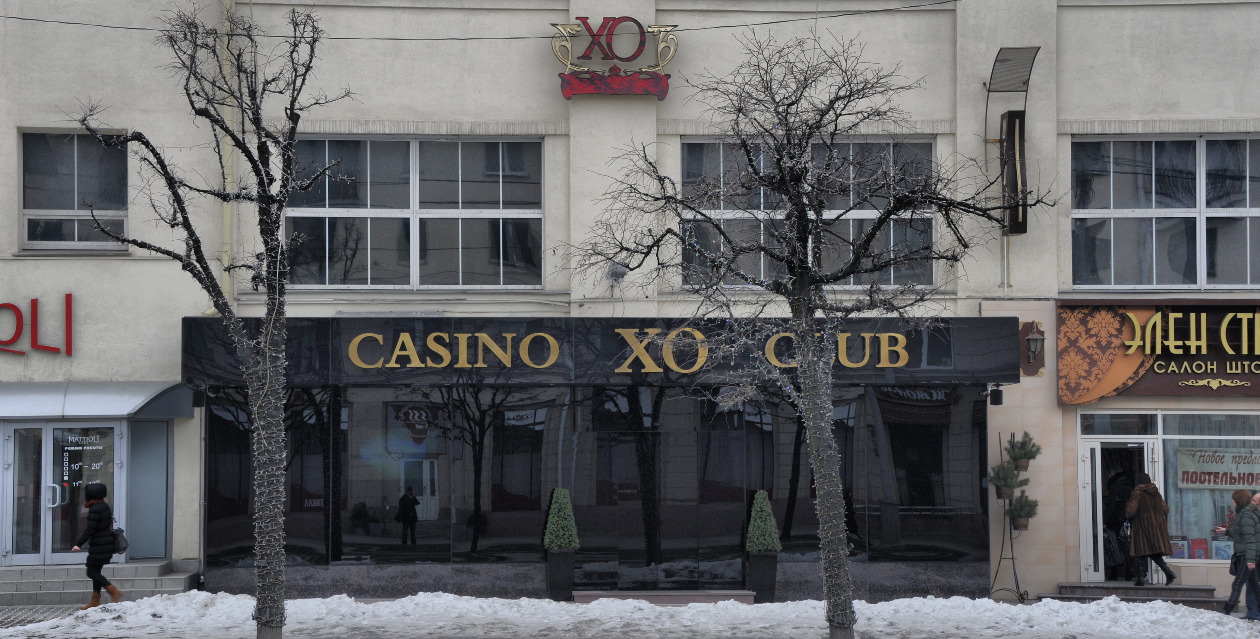 Русское казино рулетка