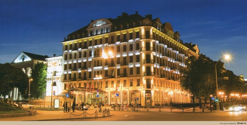 Адреса Гостиниц Европа Минск