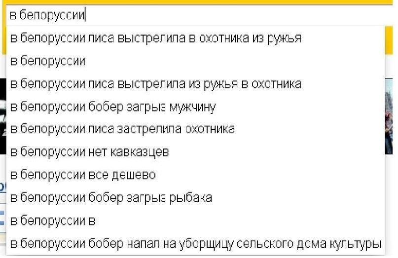 Анекдоты о Белоруссии