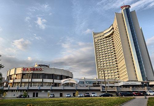Казино Эмир и гостиница Беларусь в Минске