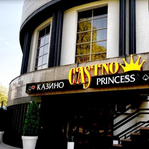 Казино Принцесса