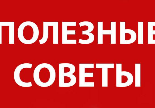 казино Минска