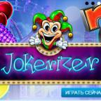 Онлайн-казино новые игры