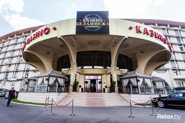 Белая вежа казино адрес отзывы игроков о казино 888