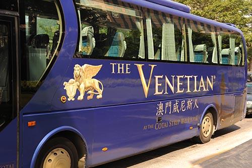 Бесплатный автобус в Макао.