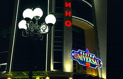 казино universal