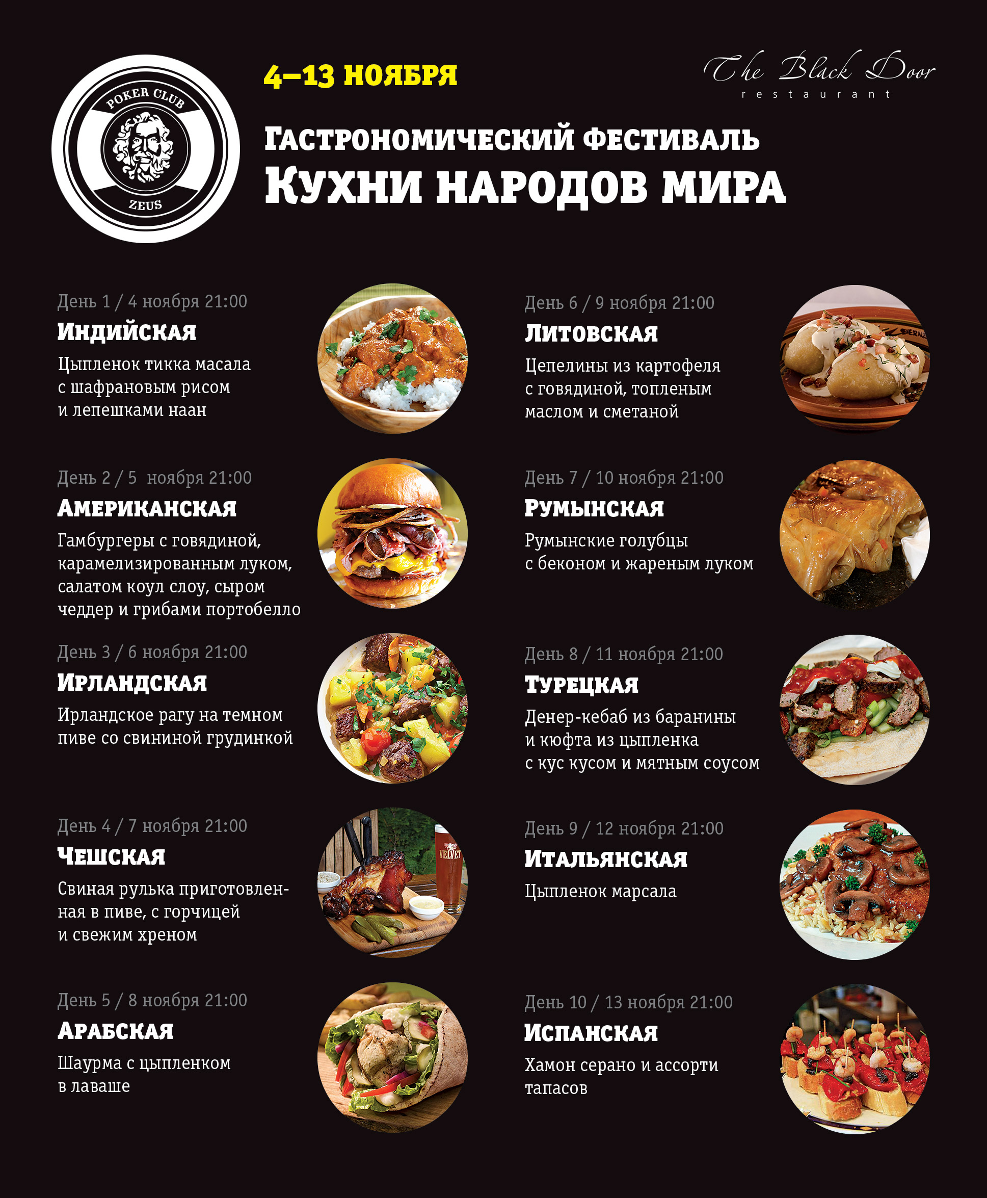 menu_002
