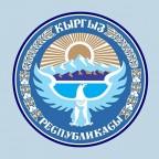 В Кыргызстане вновь предложили открыть казино