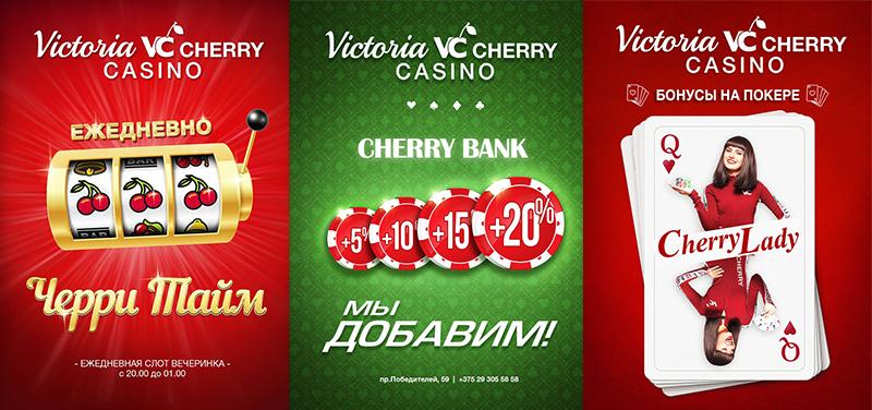 cherry-bonuses